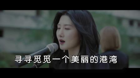 蓝心羽--小宇--配置画面--国语--女唱