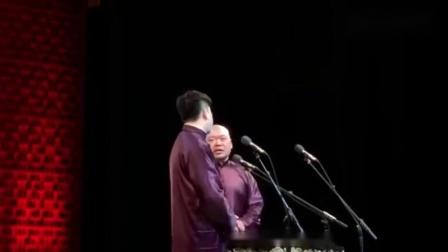 张鹤伦2019德云社开箱,演唱唐诗和流行歌曲的串烧,太有才了-_高清