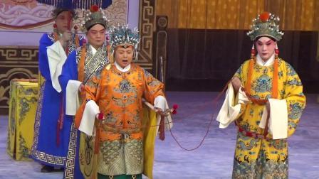 20190221天津中华剧院[遇后,龙袍]之打龙袍孟广禄饰包拯,孙丽英饰李后。