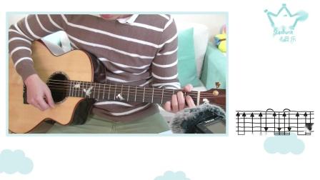 《光年之外》邓紫棋 民谣吉他弹唱教学教程【星暴音乐】
