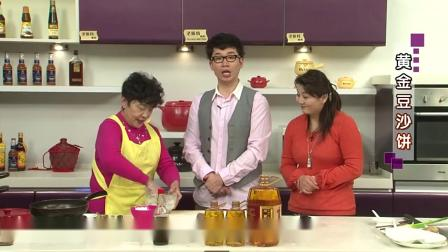 一个地瓜,一碗糯米粉,教你黄金豆沙饼的家常做法,大人孩子爱吃