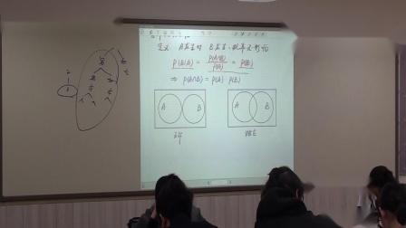 2018寒假高二数学创新班第6次课-苏泊文