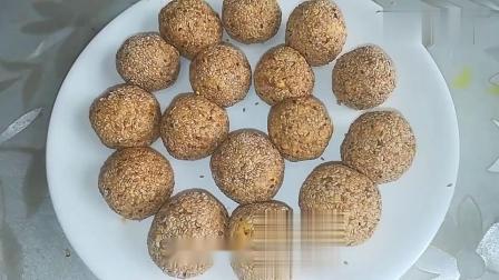 南瓜芝麻球的家常做法,简单好做,吃着放心,小孩子的最爱
