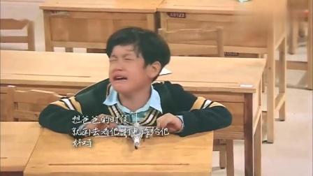 陈学冬离开了学校,陈思成在教室难受到大哭,看了太心疼了