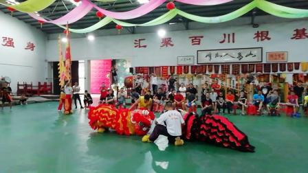 2018年广东省南狮教练员培训班之会狮礼仪(莫钢崇摄)