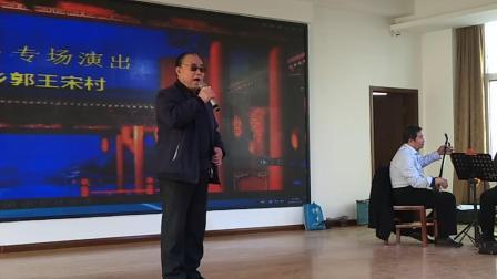 金钟响―张军红     司鼓:韩大社     操琴:王士厅20190223