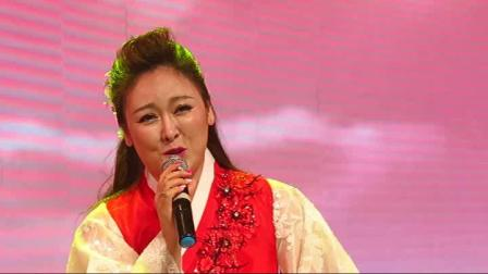 《朝鲜族歌舞》延边歌舞团、延边艺术学院、沈阳阿里郎艺术团、沈阳牡丹文化艺术培训中心联合演出