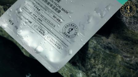 金田摄影-唐小堂神经酰胺保湿面膜