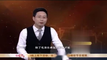 中国工农红军《四渡赤水》千古绝唱!
