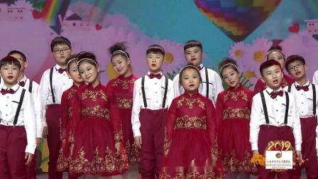 2019吉林省少儿春晚长岭县东方艺术培训中心合唱《听妈妈讲过去的故事》
