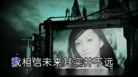 张韶涵 - 欧若拉