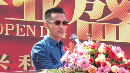 惠州市兴利嘉科技有限公司 开业庆典