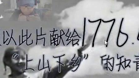 【远飞的大雁】1=E蓝天白云