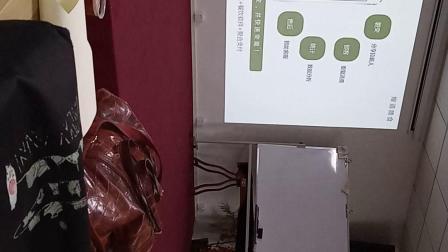 煌道健康管理公司筹委会招商说明会伍思荣杨达桦陈军华讲解合伙人机制174353