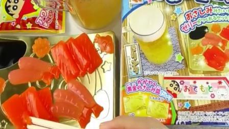 趣味食玩DIY蜡笔小新生鱼片啤酒