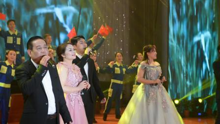 联唱《我和我的祖国》--湖南神斧集团一六九化工有限责任公司