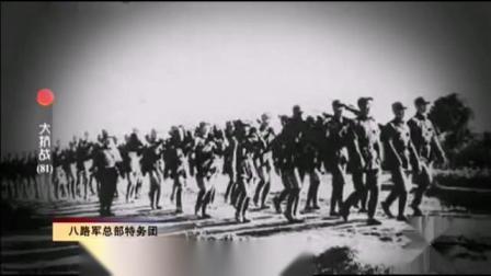 中国近代史剧目11:文献纪录片《大抗战》07