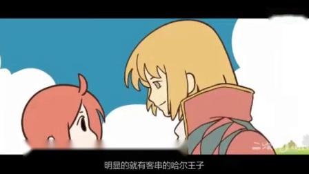 [罗小黑战记]#10