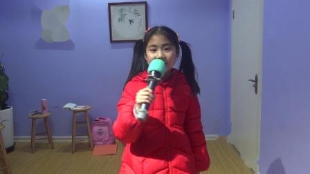 王紫嫄《东西》【2020微信有红包吗之星】