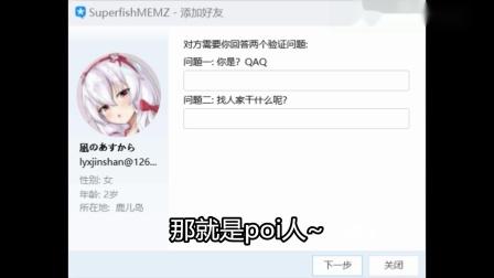 p o i 人
