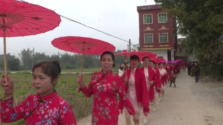 宾阳县新圩镇黄凤老村出嫁女回娘家聚会(上集)