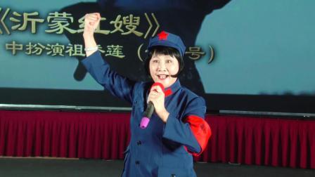 王艳《红色娘子军》