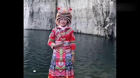 贵州山歌,《强渡乌江为人民》,小双倾情演唱