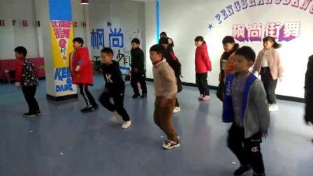 2019范县枫尚街舞舞蹈培训中心#breaking#艺术