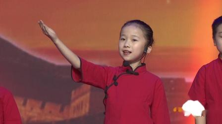2019吉林省少儿春晚白山九艺语言口才培训中心朗诵《中华少年》