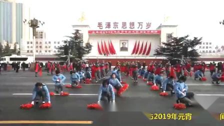 潞城区参加长治市2019年元宵节街头文艺展演
