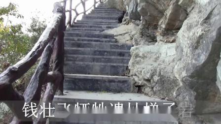美丽贵州金沙县钱壮飞烈士遗址