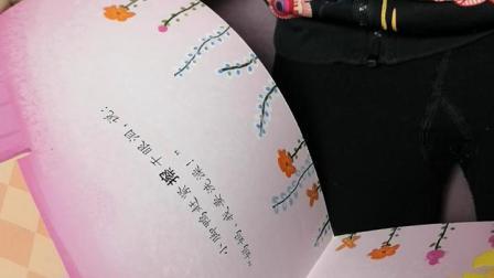 20190222-Linda-我爱洗澡🛀🏻(小脚鸭绘本•养成好习惯),中文阅读第258本。