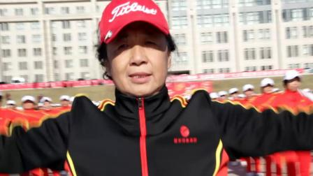 """""""春之舞""""——2019赤峰市健身操展演"""