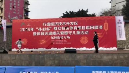 """刘佳欣、谭镇东""""体育送温暖、关爱留守儿童"""""""