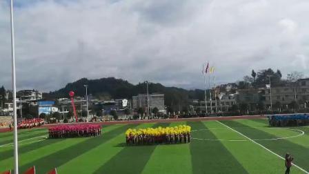 露露艺术学校《点亮未来》宣恩县第十一届民运会开幕式