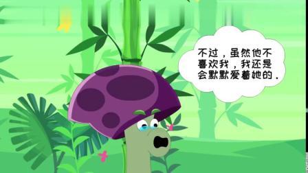 陪我去表白-植物大战僵尸游戏搞笑动画