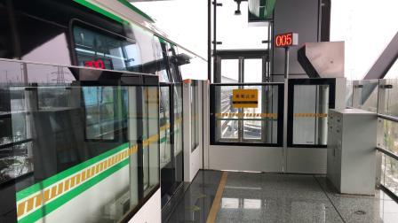 无锡地铁2号线(7)