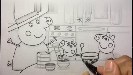 猪奶奶给佩奇、乔治一个重要任务,搅拌圣诞布丁并许愿