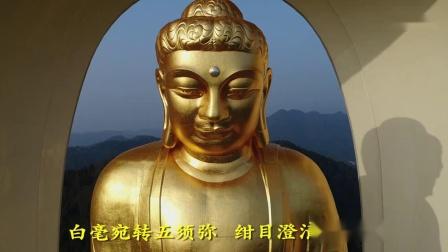 赞佛偈  寺院僧众唱诵  超清