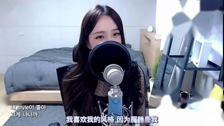 韩国美女翻唱ITZY新歌 好久不见的小姐姐!