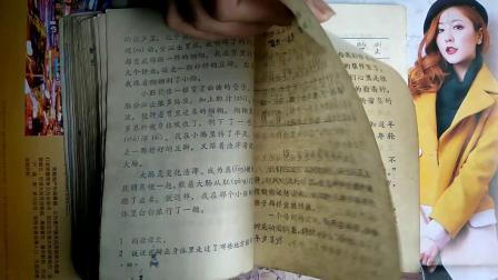 小学《语文》第五册