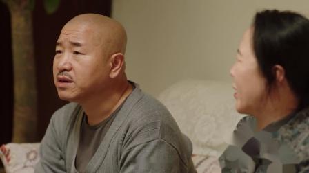《乡村爱情11》 32 赵四上电视不带俺,刘能小公举气呼呼