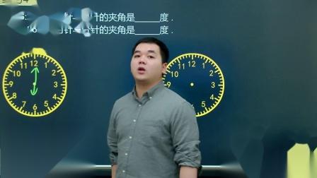 寒假班小学五年级数学培训班(勤思)-余建行-星期二-第7讲