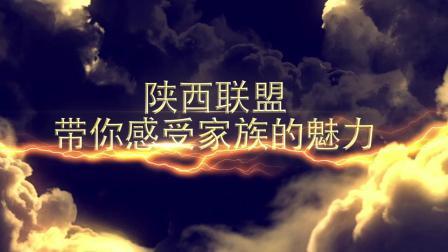 忍3-陕西union