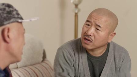 《乡村爱情11》31 刘能假意请吃饭,实则向赵四探听租地情报