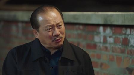 《乡村爱情11》42 谢广坤自找台阶回家,终与媳妇言归于好