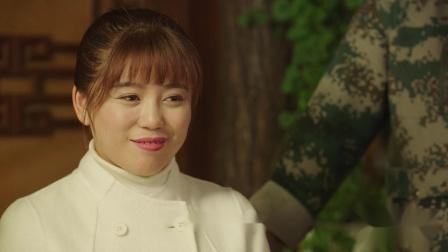 《乡村爱情11》42 王大拿张罗相亲大会,小郭母亲表示满意