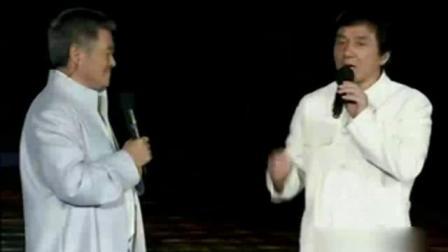 我的好兄弟 鸟巢演唱会版  成龙赵本山高进小沈阳