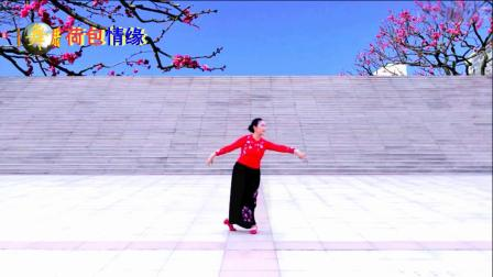 腊月广场舞 -《荷包情缘》