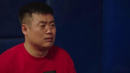 《乡村爱情11》 33 宋晓峰警局问话心慌慌,从小到大坏事说光光